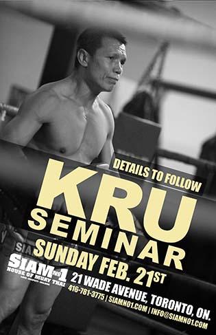 Kru Seminar Feb2016 Siam No.1