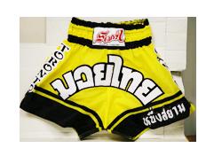 Siam No1 Yellow Shorts_Nylon