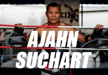 Siam Ajahn Suchart