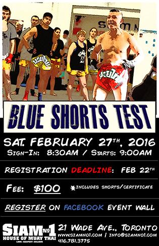 Blue Shorts Test Feb27 Siam No.1