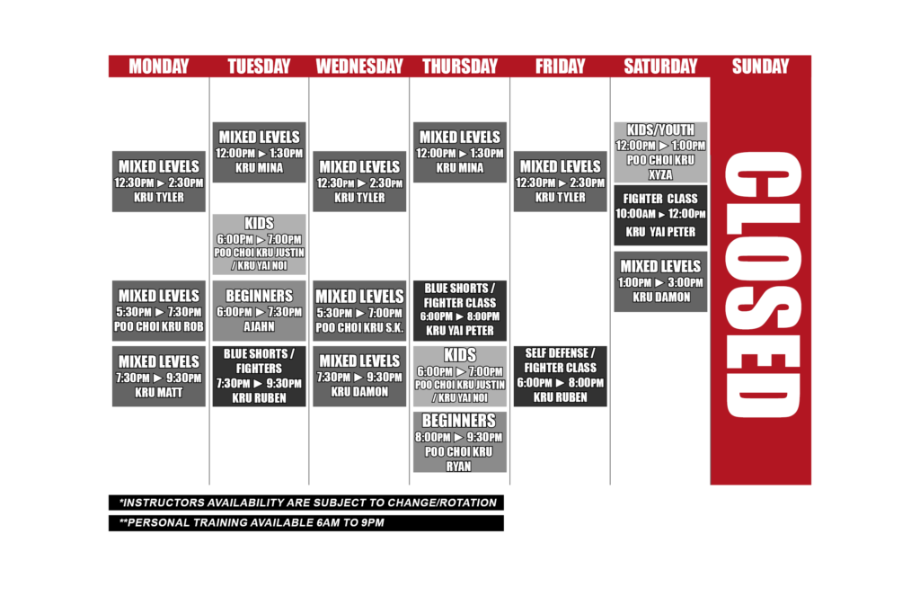 schedule_fall_2016