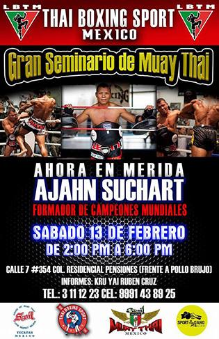Mexico Seminar Feb2016 Siam No.1